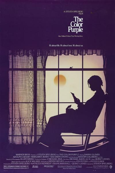 Цветы лиловые полей (1985)